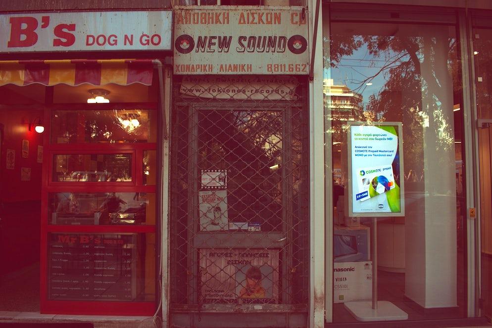New sound: Fokionos Records and CDs (photo credits @ author)