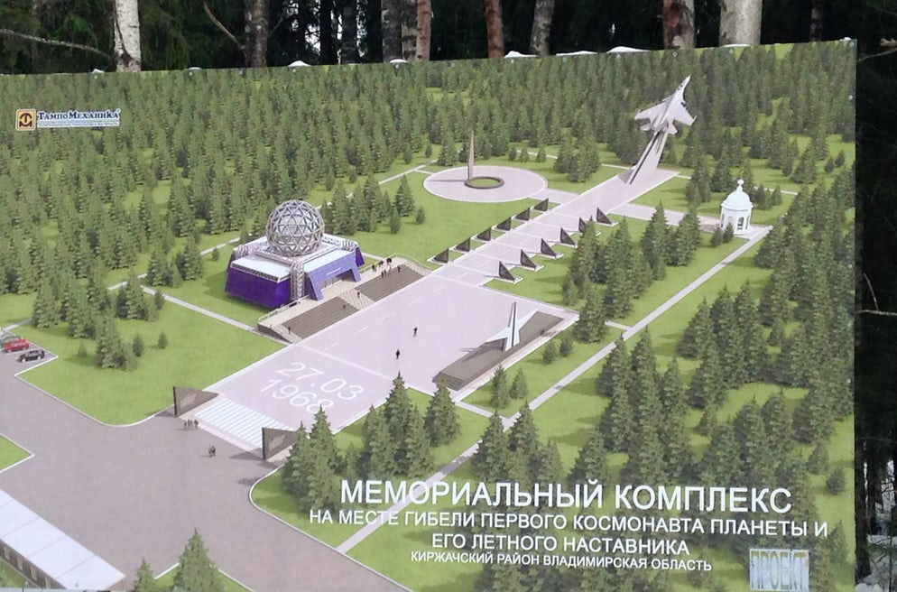 Plan of the reconstruction of the memorial