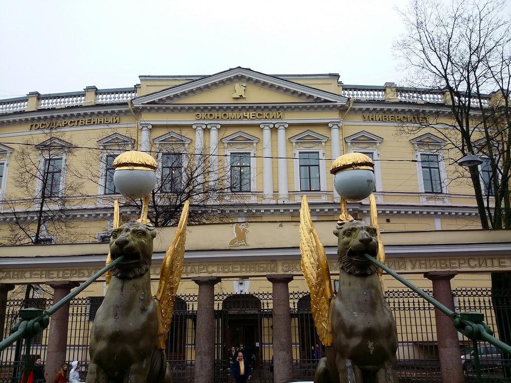 © Wikimedia/PichuginaDiana