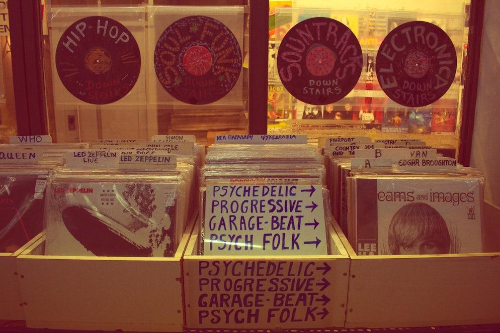 Zacharias Records (photo credits @ author)