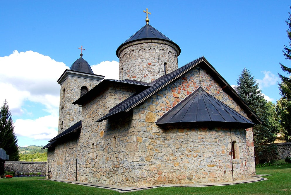 Picture © credits to Wikimedia Commons/Saša Knežić