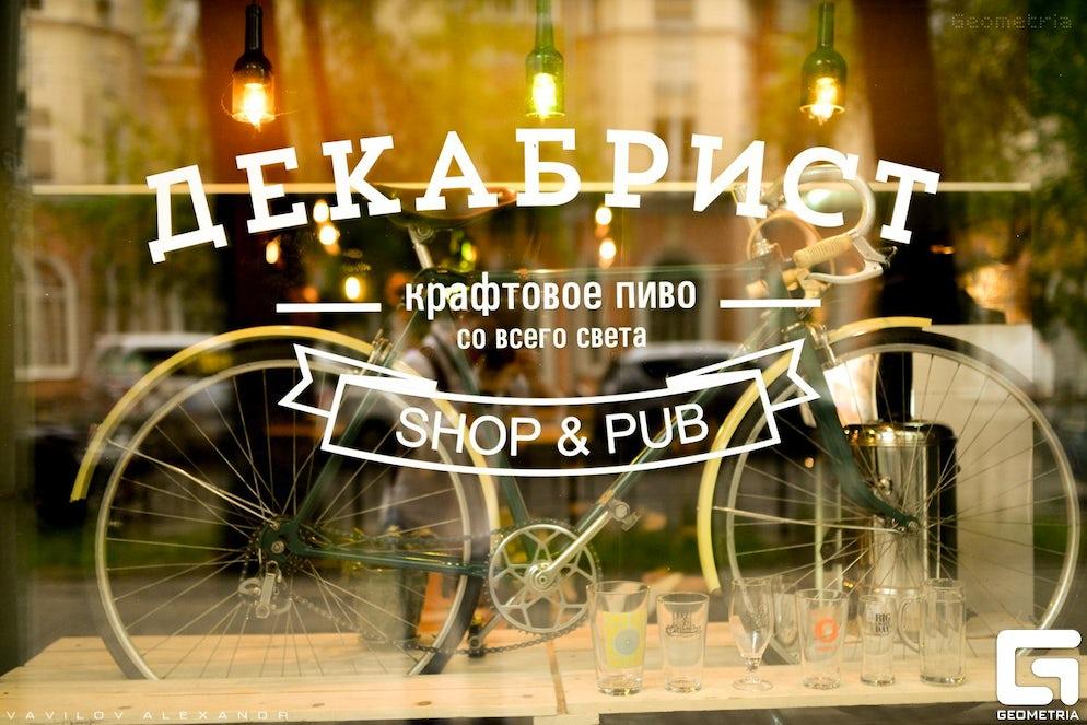 Photo © Credits to Geometria/AlexandrVavilov