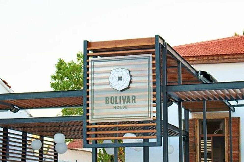 Picture © Credits to Bolivar House, Larnaca