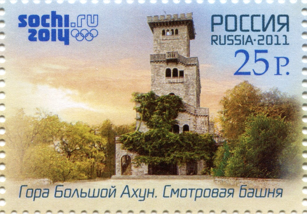 A postage stamp with the view tower on Mount Akhun