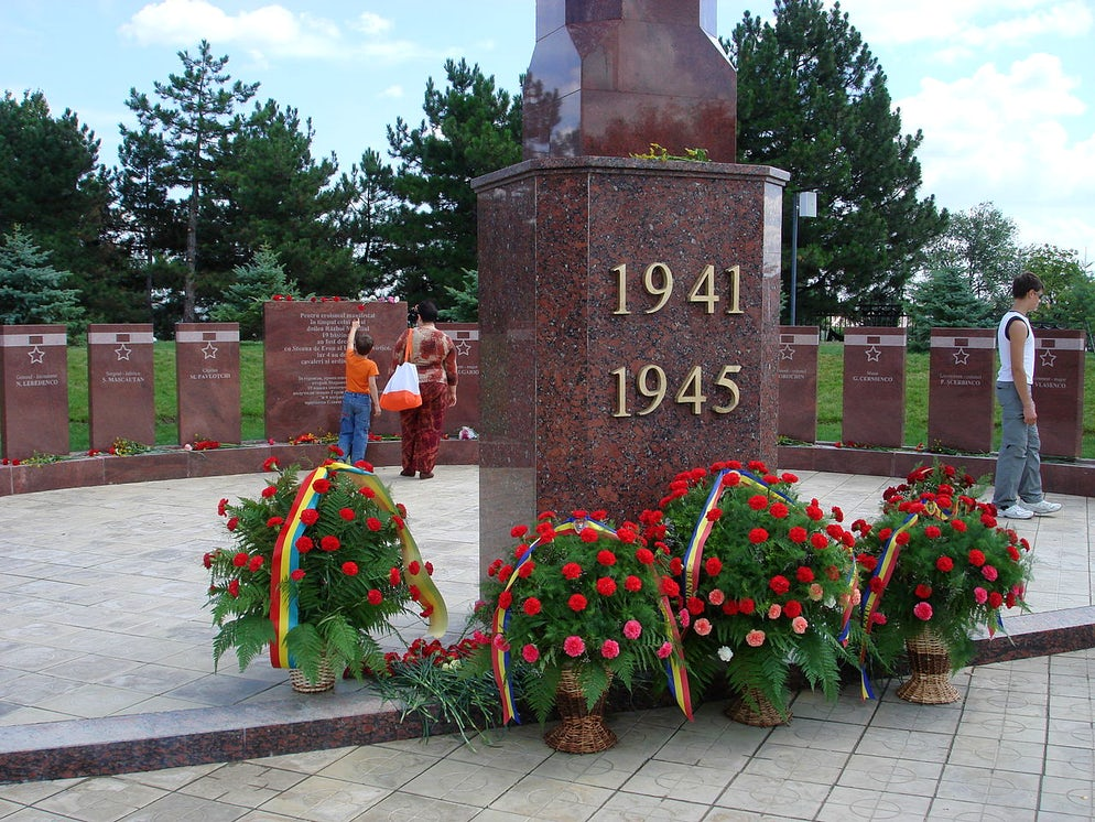 © Wikipedia/Zserghei