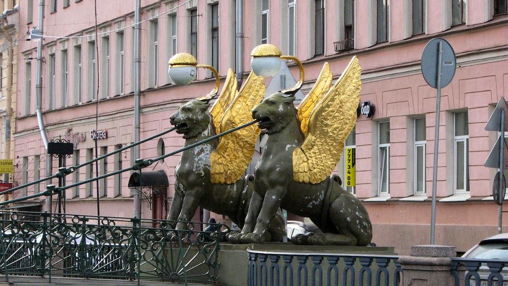 © Wikimedia/Ludushka