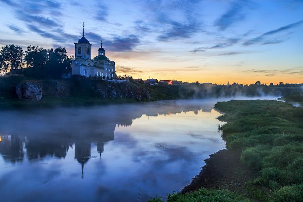 © Istock/ Vladimir_Timofeev
