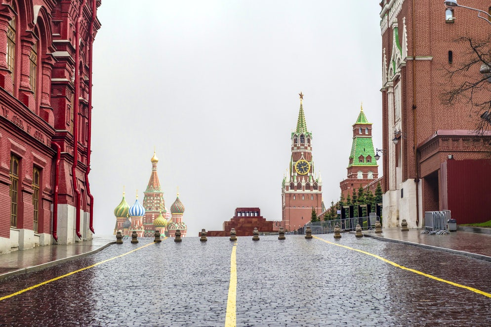 © istock/Dmitry Bezrukov