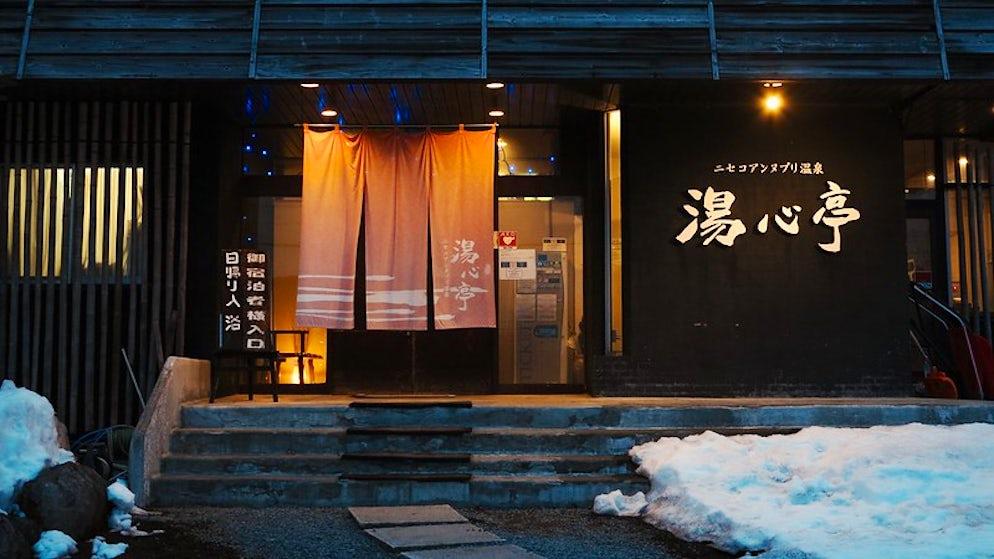 ©Flickr/ MIKI Yoshihito