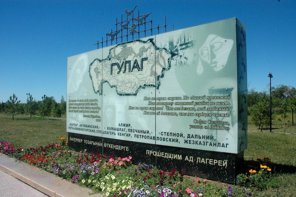 © museum-alzhir.kz