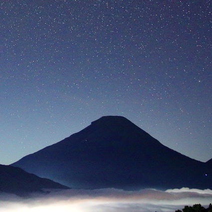 Gunung Prau, a volcano with the best views in Central Java