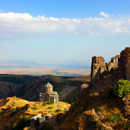 Fortress Amberd: On top of the world