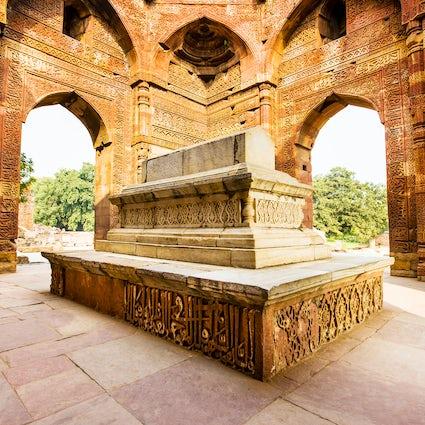 Qutub complex: an adumbration of Delhi