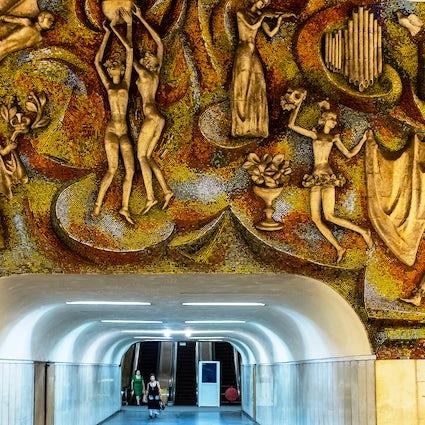 The Tbilisi Metro