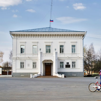 The riveting Museum of Nicholas II's Family in Tobolsk