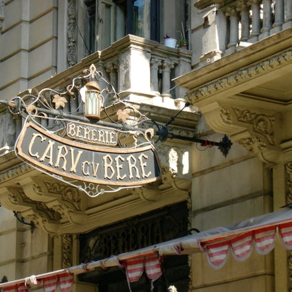 Explore Bucharest's oldest brewery: Caru cu Bere