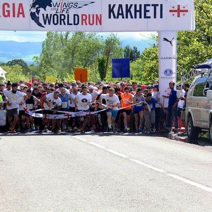 Ali per la vita - Corsa mondiale in Georgia