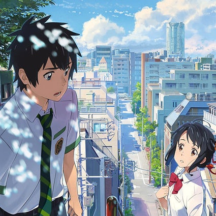 """Your name"": Pilgrimage tour for fans in Tokyo"