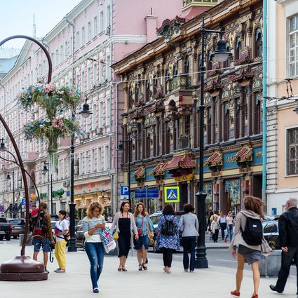 Myasnitskaya Street in Moscow, an inimitable charm and gorgeous facades