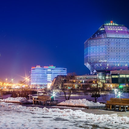 """La Bibliothèque nationale de Biélorussie, """"Diamant de la Connaissance"""""""