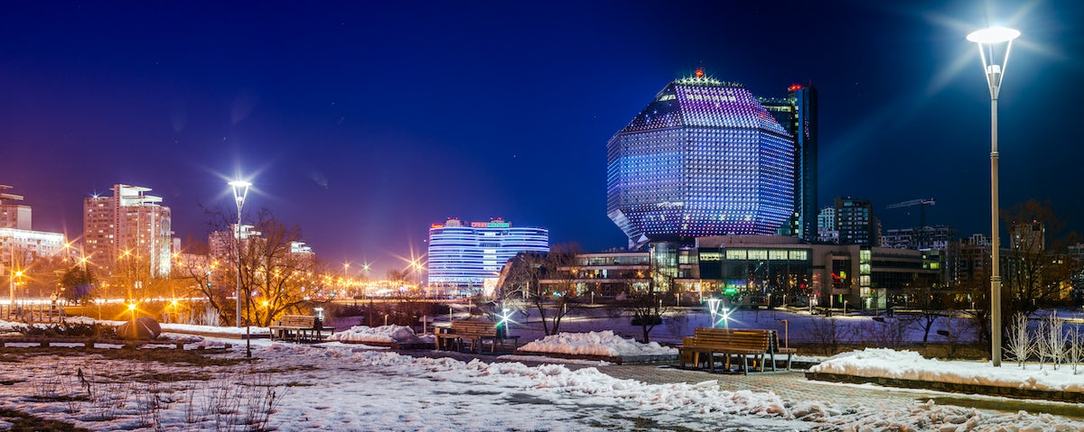 The diamond of knowledge: National Library of Belarus