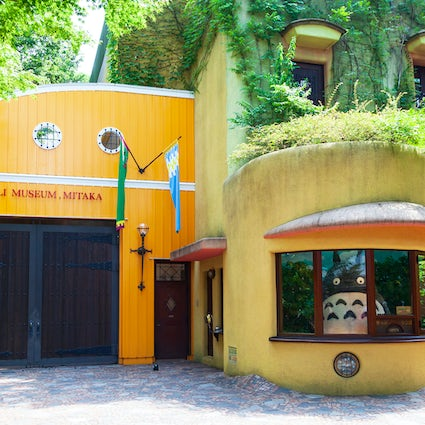 The Ghibli Museum, for the love of animation