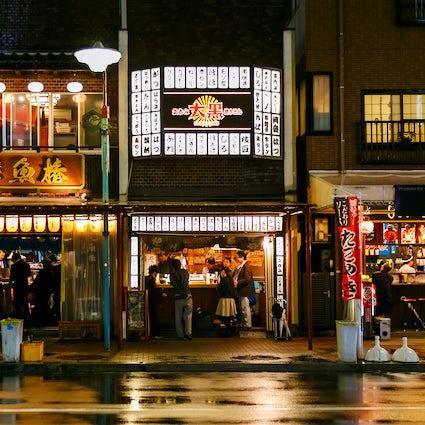 Nagoya's unique gastronomy: Nagoya Meshi