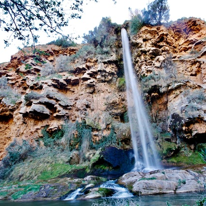 A long walk to a stunning waterfall: Salto de la Novia