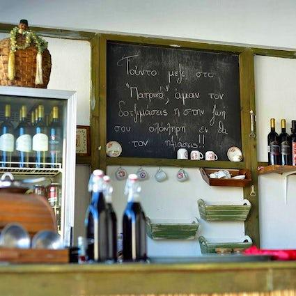 Tersefanou village- where to find its local delicacies