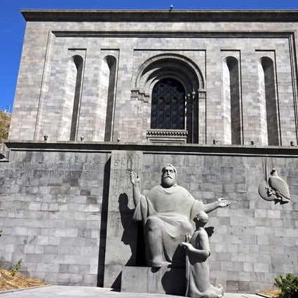 The Matenadaran- repository of ancient manuscripts in Yerevan