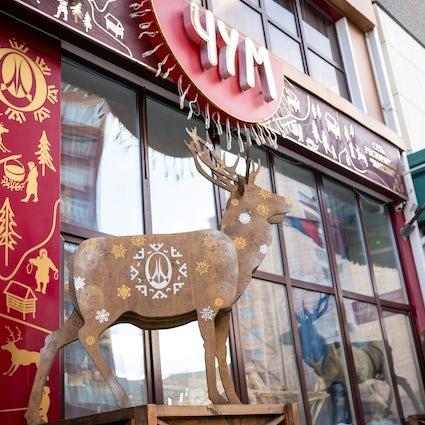 "Tyumen Restaurant-Museum ""Chum"": informativo e saboroso"
