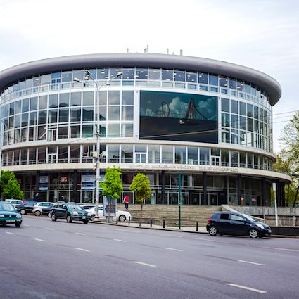 Tbilisi Concert Hall – a cultural center of Tbilisi
