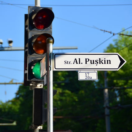A walk through the Pushkin Street in Chisinau