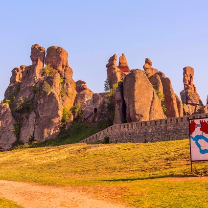 Witness the power of nature at Belogradchik Rocks near Vidin
