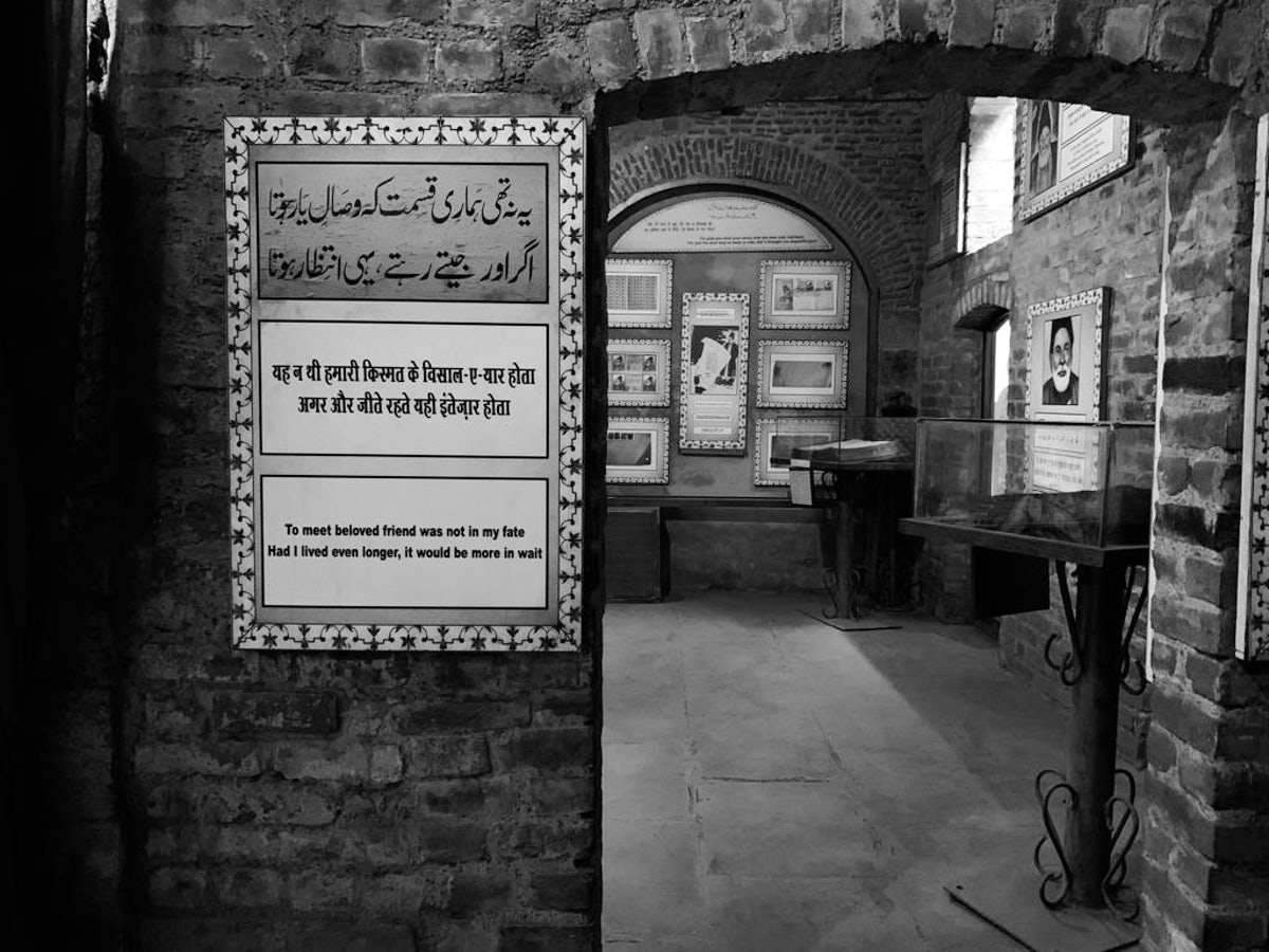 Ghalib's mansion: Reminiscence of the Mughal Era in Delhi