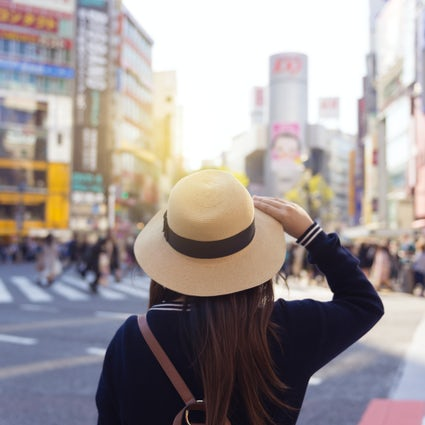 Viaje en solitario en Tokio