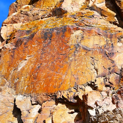 Tamgaly Tas: mysterious stones with signs near Almaty