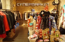 Shopping in Belgrade: Supermarket Concept Store