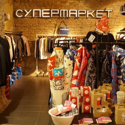 Shopping in Belgrade: Supermarket Concept Store