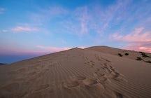 Eine geheimnisvolle singende Düne Kasachstans