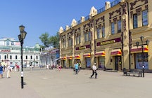 Uritskogo Street, the only pedestrian street in Irkutsk