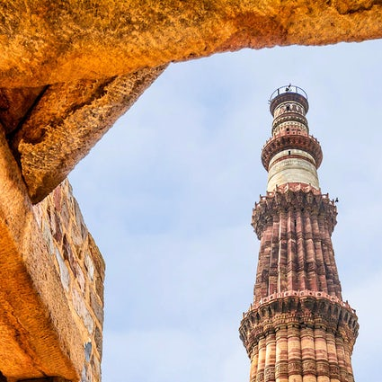 Qutub Minar: an architectural icon of Delhi