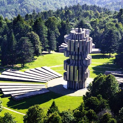 Bosnia's famous aerial spa - Kozara National Park