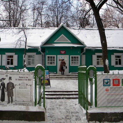 The conception of the USSR in RSDLP Museum-house in Minsk