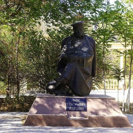 El legado del poeta Taras Shevchenko en Mangystau