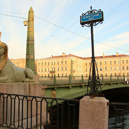 Egyptian Bridge in St. Petersburg: a humble masterpiece with sphinxes