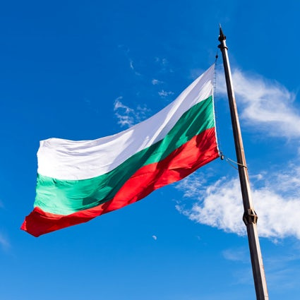 Three pieces of Bulgaria's heart