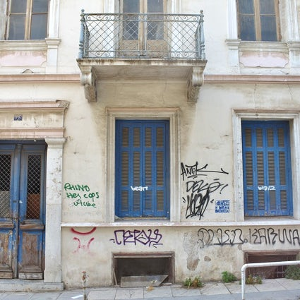 Caminando en Atenas, Mavromichalis Street