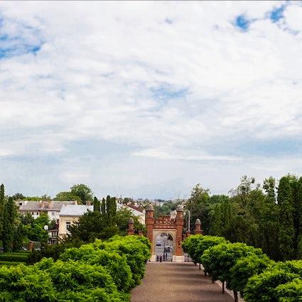 Chernivtsi National University -  Ukrainian Harvard