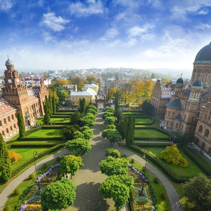 Chernivtsi National University -  Ukrainian Harvard